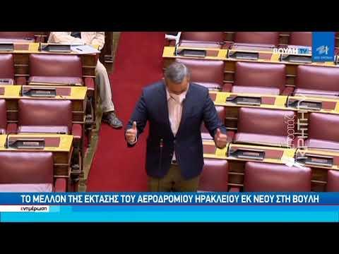 """Κ.Καραμανλής : """"Το Ν.ΚΑΖΑΝΤΖΑΚΗΣ δε θα γίνει Ελληνικό"""""""