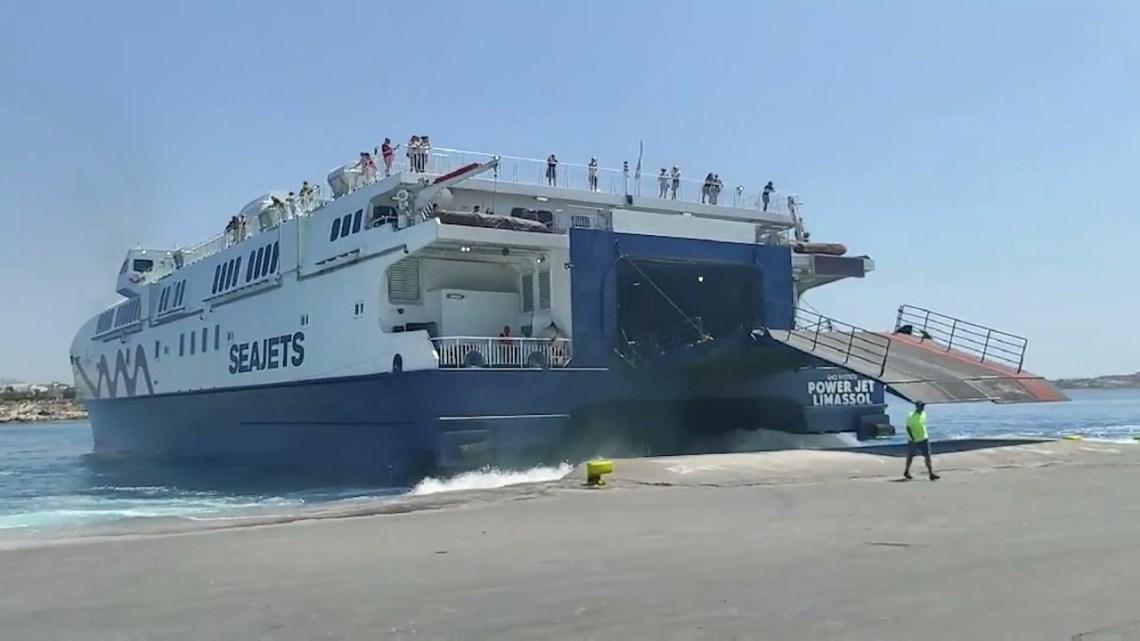 Νάξος… Το Power jet στο λιμάνι