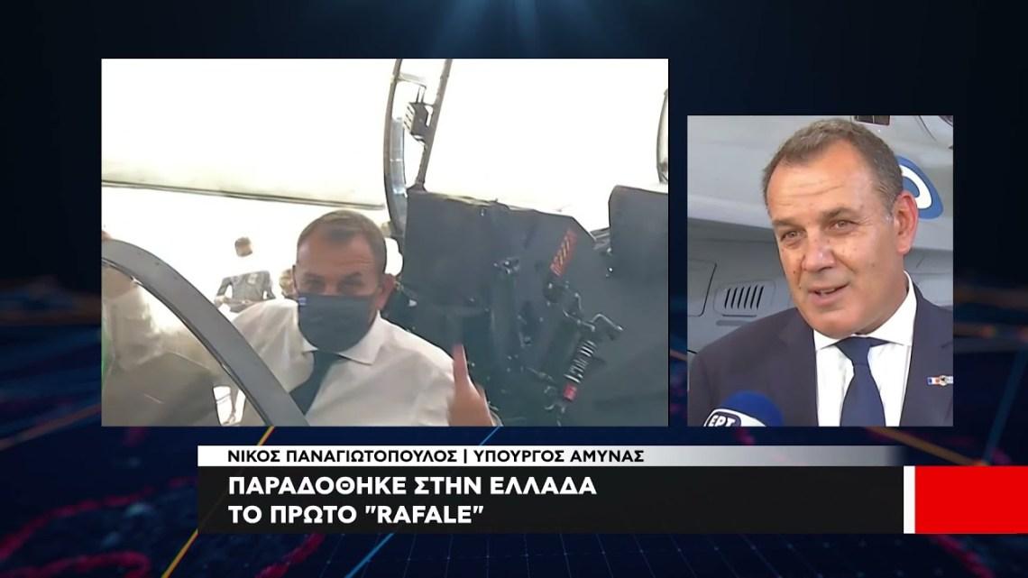 """Παραδόθηκε στην Ελλάδα το πρώτο """"Rafale"""""""