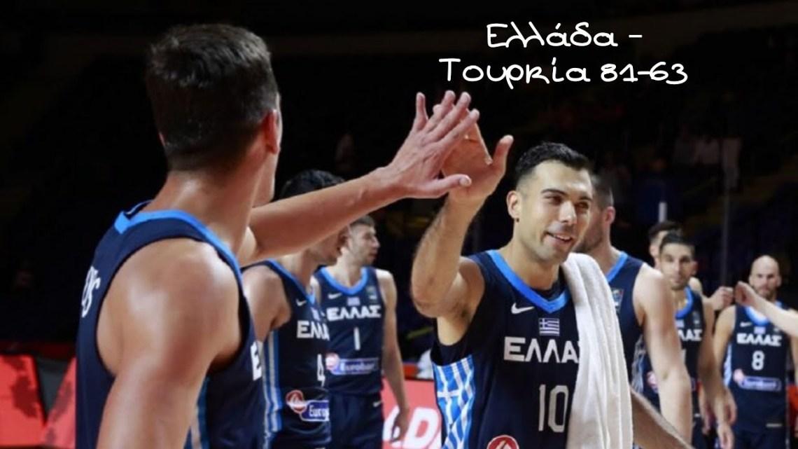 Προολυμπιακό Τουρνουά, Ελλάδα – Τουρκία 81-63 Highlights