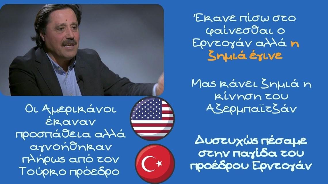 Σάββας Καλεντερίδης, Έκανε πίσω στο φαίνεσθαι ο Ερντογάν αλλά η ζημιά έγινε. Έχει και συνέχεια