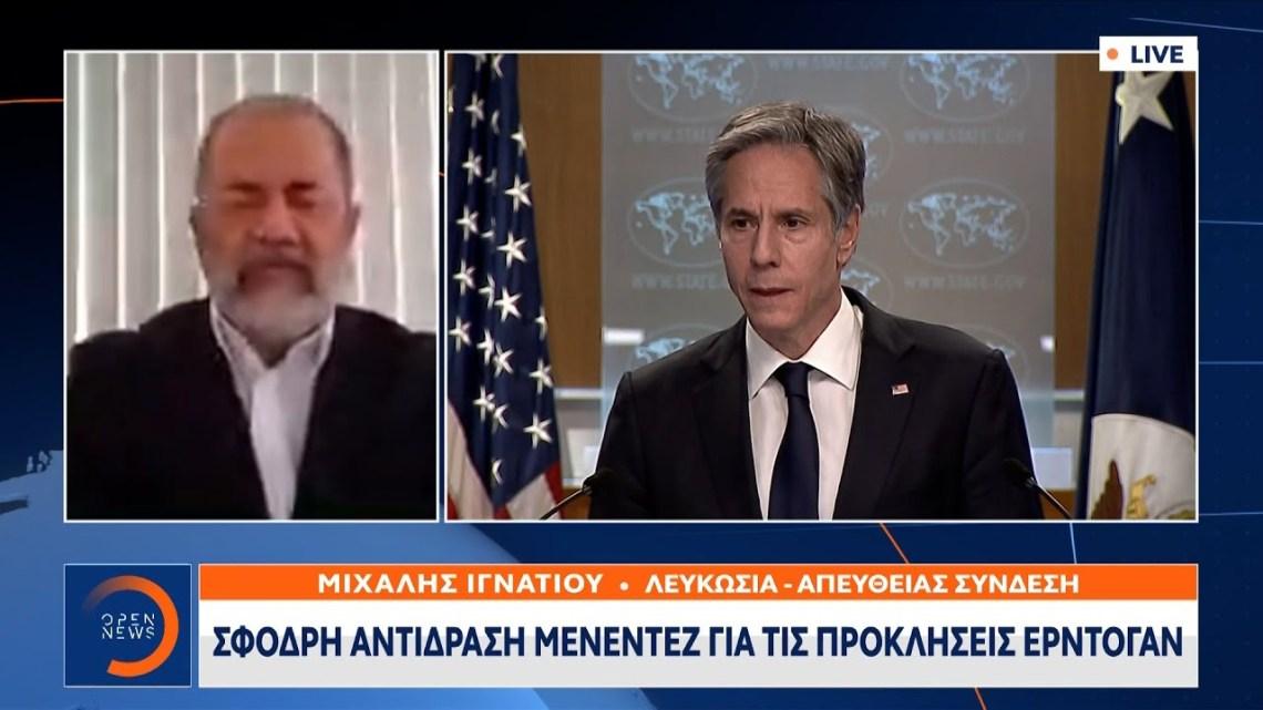 Σφοδρή αντίδραση Μενέντεζ για τις προκλήσεις Ερντογάν|Μεσημεριανό Δελτίο Ειδήσεων 21/7/2021| OPEN TV