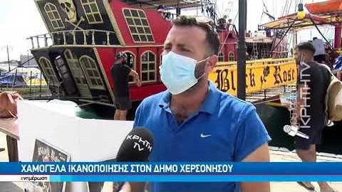 """Αλματώδη αύξηση τουριστών στο αεροδρόμιο Ηρακλείου """"Ν. Καζαντζάκης"""""""