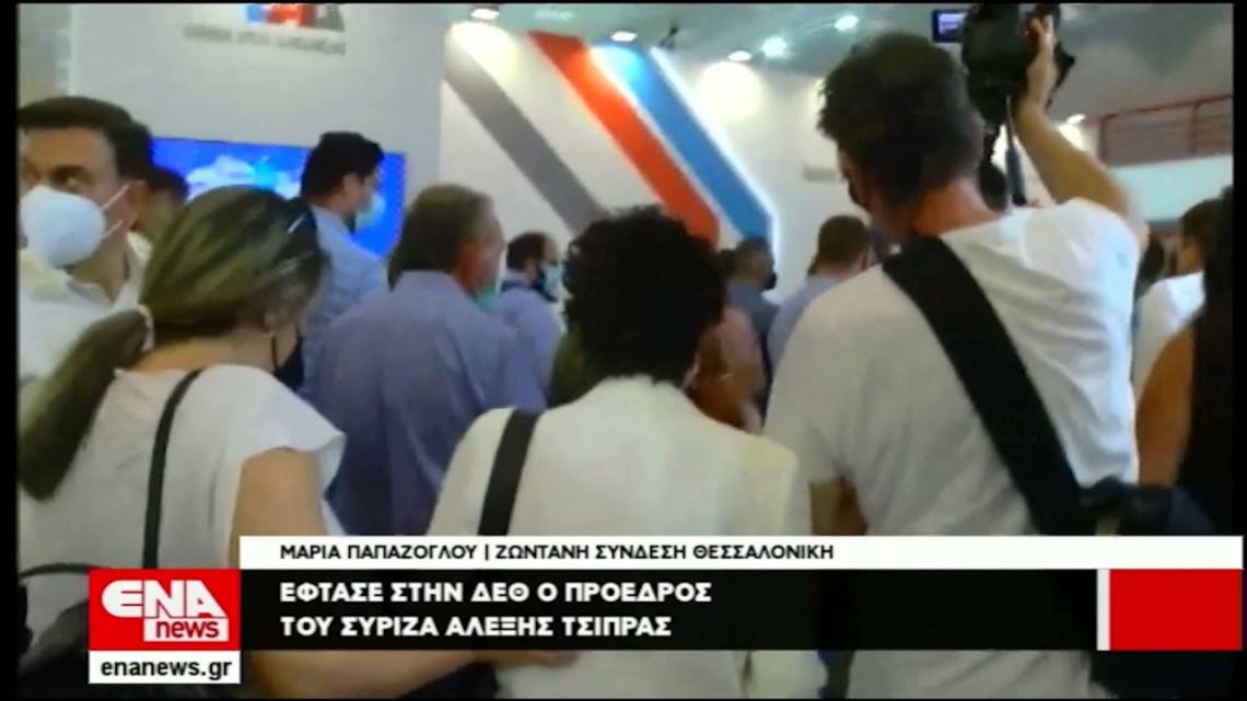 Έφτασε στην ΔΕΘ ο Πρόεδρος του ΣΥΡΙΖΑ Αλέξης Τσίπρας