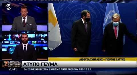 Η απάντηση του ΠτΔ σε Τουρκάλα δημοσιογράφο για τα δύο κράτη (BINTEO)