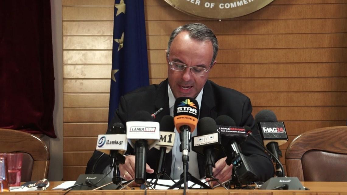 LamiaReport.gr: Ο τριμηνιαίος απολογισμός του Χρήστου Σταϊκούρα για τη Φθιώτιδα