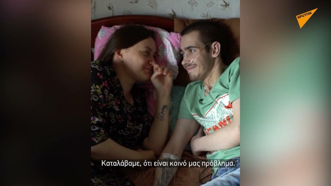25χρονος με ανίατη ασθένεια περιμένει μεταμόσχευση πνεύμονα με μόνο στήριγμα τη σύζυγό του