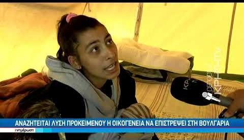 Η οικογένεια με το νεογέννητο βρέφος που συγκίνησε την Ελλάδα