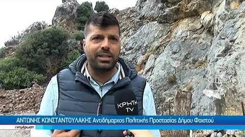 Καμάρες: Λάσπη και φερτά υλικά κατέκλυσαν το χωριό από την δυνατή νεροποντή