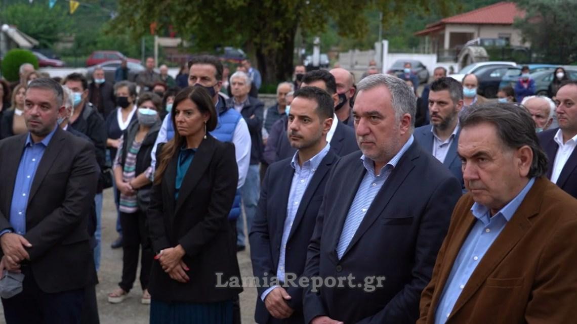 LamiaReport.gr: Εγκαίνια Πνευματικού Κέντρου Δαμάστας