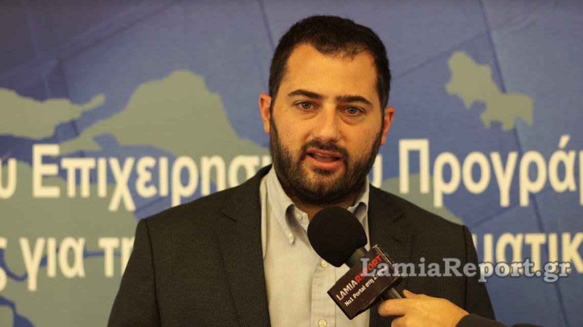 LamiaReport.gr: Ο Φάνης Σπανός για το επιχειρησιακό πρόγραμμα Στερεάς Ελλάδας