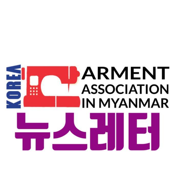 Logo-KOGAM001-Square-뉴스레터.jpg