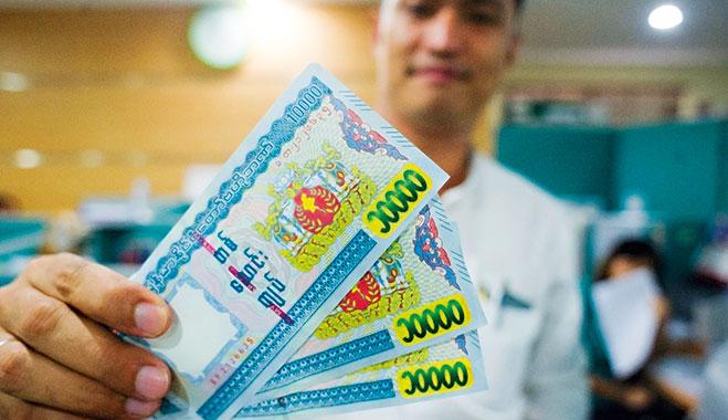 Myanmar Bank