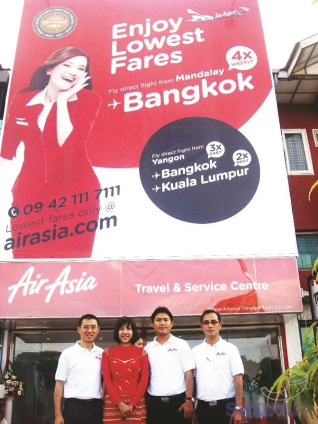 AirAsia Mandalay002