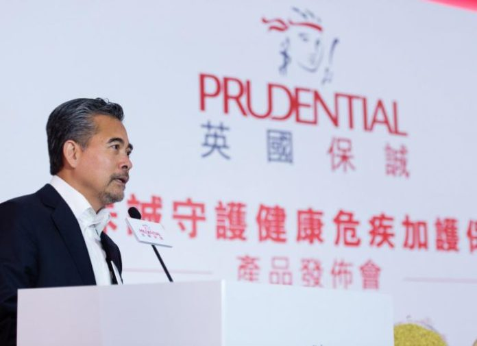 Prudential 보험사 미얀마 진출