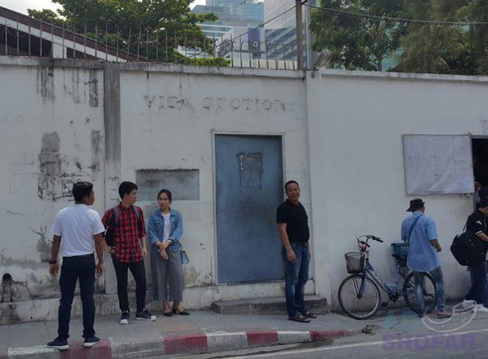 주태국 미얀마 대사관