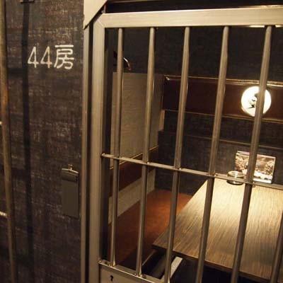 監獄   [組圖+影片] 的最新詳盡資料** (必看!!) - www.go2tutor.com