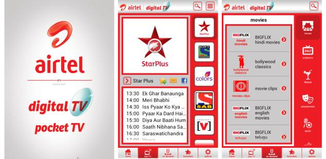 airtel_pocket_tv_app_screenshot