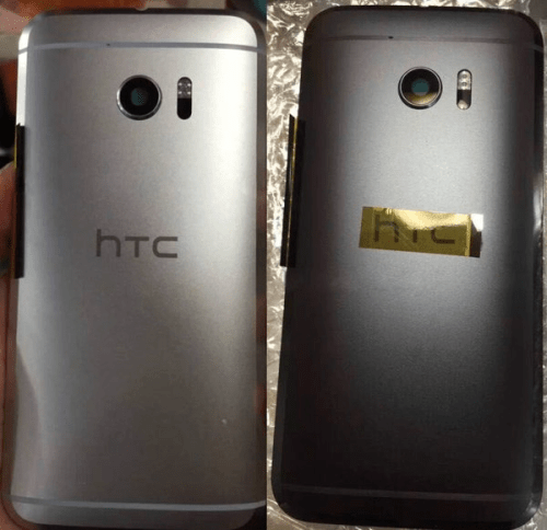 More HTC 10 live images surface_Image 2_Naija Tech Guide