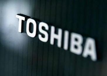 toshiba introduces new E-series