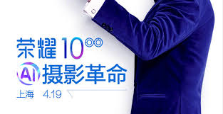 Honor 10 to be launched on April 16 according to press invites