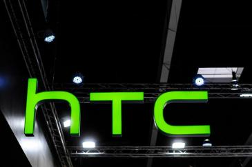 HTC to lay off 1,500 (22% of its) workers