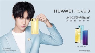Huawei Nova 3 launched with Quad cameras and AI chipset