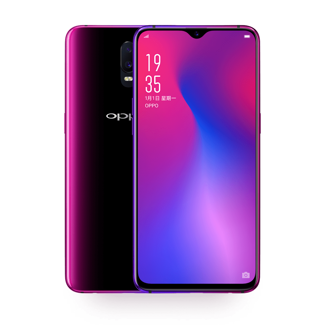 Official: Oppo R17 and R17 Pro Launch Date and Price Confirmed
