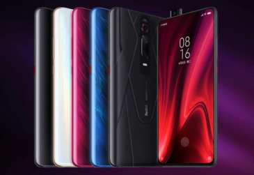 Redmi K20 Pro Premium gets massive price slash on top tier model