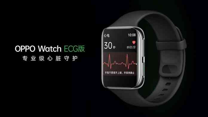 OPPO Watch ECG Edition Launches in China for 2,499 Yuan