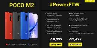 POCO M2 Launched in India; To go on First Sale on September 15
