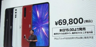 Japanese Smartphone manufacturer – Rakuten, Launches a Smartphone with an Under-Display Selfie Shooter, 6 GB of RAM, and a 4000mAh battery