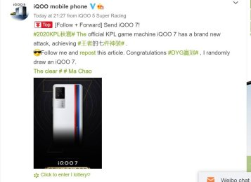 First Official Image of the iQOO 7 Confirms the Brand's Upcoming Flagship Device