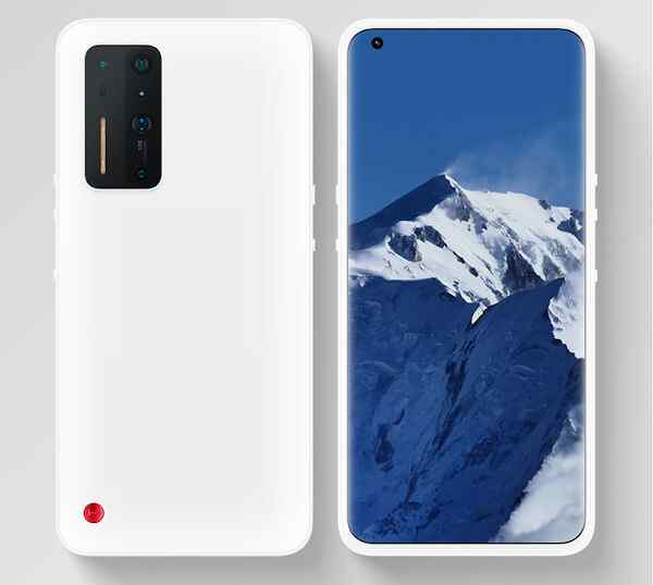 Smartisan Launches the White Edition of the Nut R2 Smartphone in China