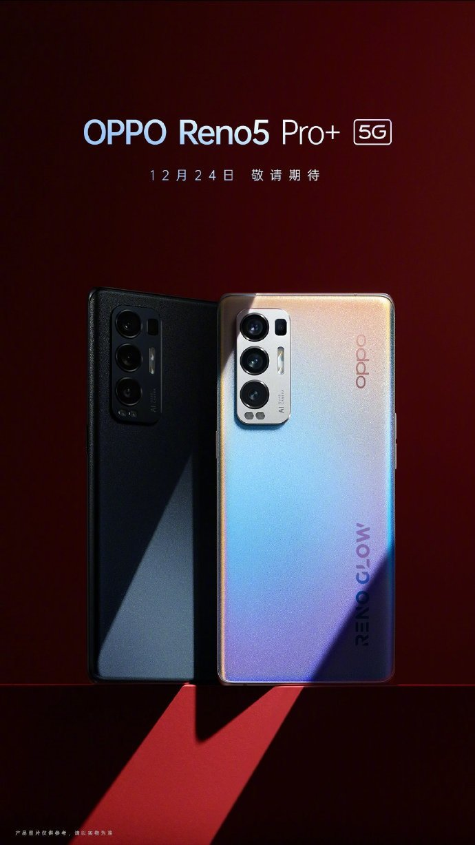 As Launch Nears, Full Specifications and Images of the OPPO Reno5 Pro+ 5G Leaks
