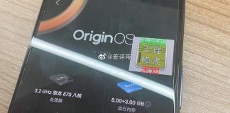 Live Shot and A Few Specifications of the iQOO Neo 5 Smartphone Leaks; To Reportedly launch in mid-March