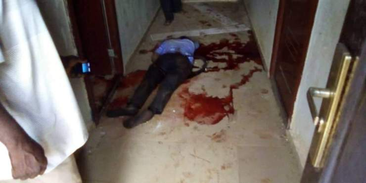Dead Police Officer inside the Police Stattion Where the Robbers Attacked in the Isanlu Kogi State Robbery