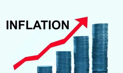 Nigeria's Inflation Rate Drops to 17.38% in The Month of July