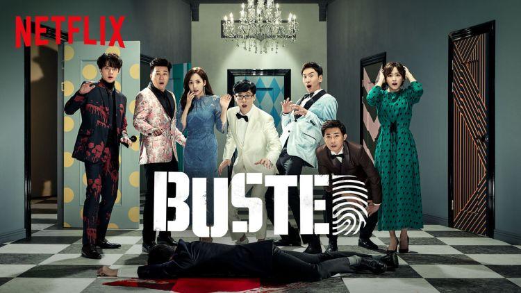 ภาพโปสเตอร์รายการ Busted! ซีซั่นแรก