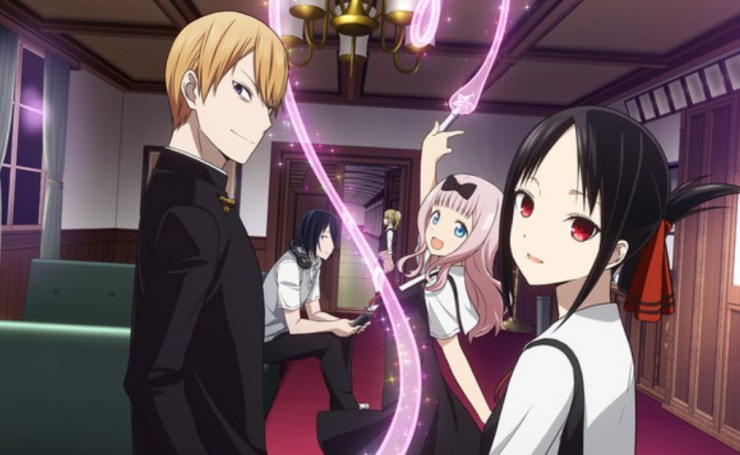 Cover of Kaguya Sama Love is War Season 2 Episode 1
