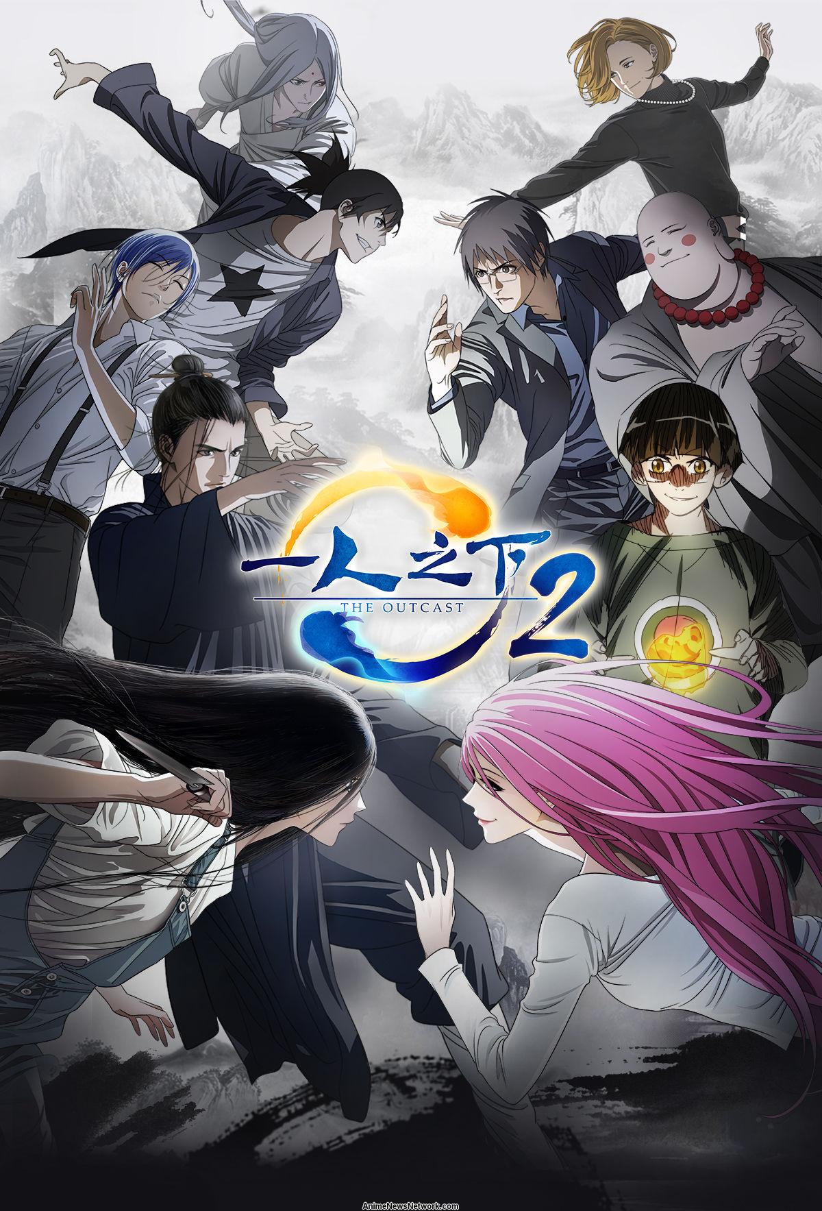 Hitori No Shita Saison 3 : hitori, shita, saison, Hitori, Shita:, Outcast, Season, Update, Updates, Otakukart