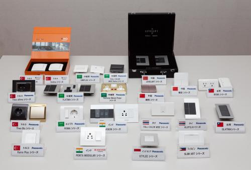 small resolution of 100 years delivering light and convenience panasonic u0027s iconicfigure panasonic u0027s wiring devices of various shapes and designs cater to the