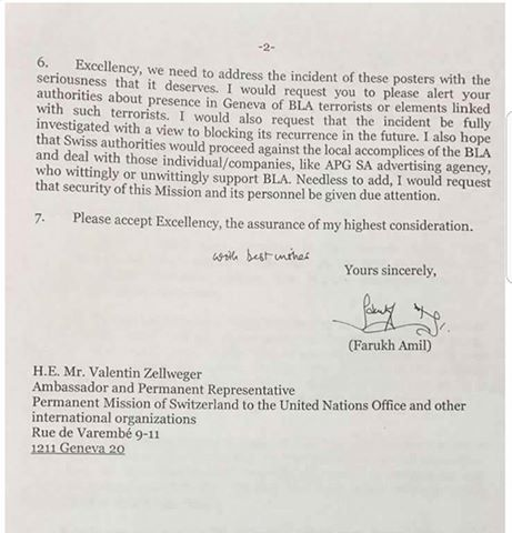 Pakistan Has Finally Approached The UN For The Issue Of