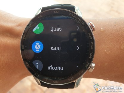 Honor MagicWatch 2 review 111