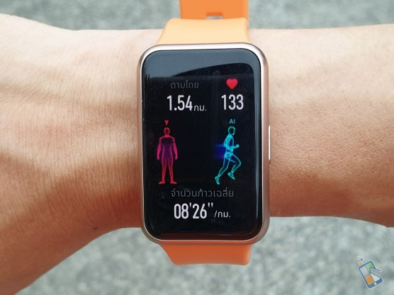 Review-Huawei-Watch-FIT-070