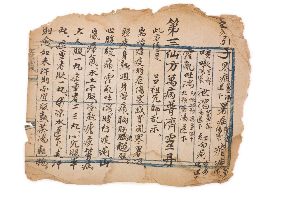 Jing Fang