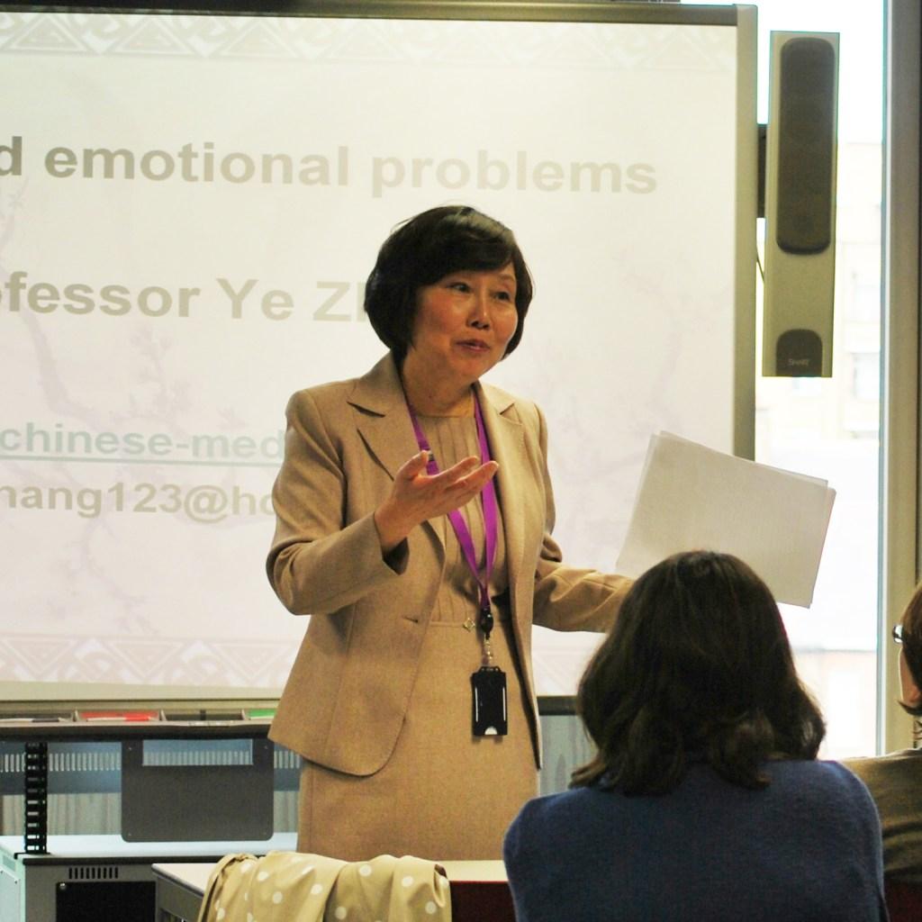 Prof Ye Zhang