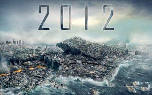 ภาพประกอบจากภาพยนตร์เรื่อง 2012