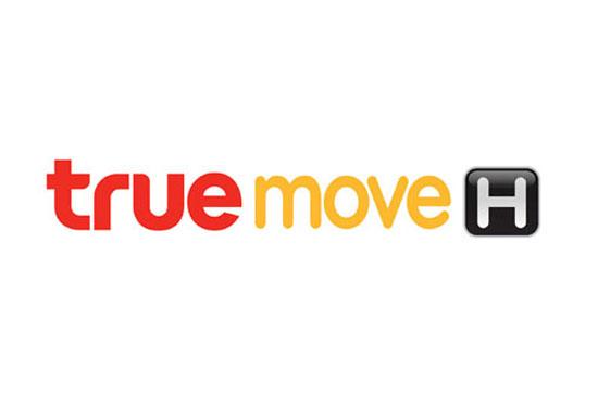 """ทรูมูฟ เอช จัดงานใหญ่ """"Help Together Flood by True Move H 3G+"""""""