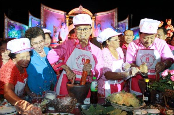 เทศกาลอาหารพื้นเมืองของดีชาวภูเก็ต